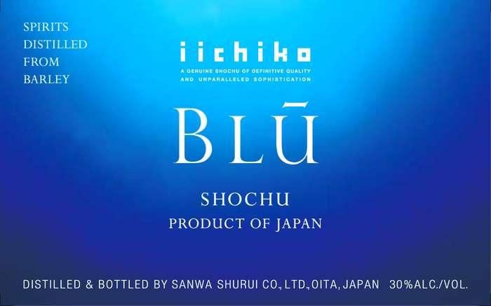 Iichiko-Blu-Shochu-2013-1